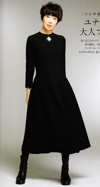 yunahica(ユナヒカ)